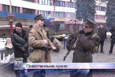 Іванофранківців пригощали повстанським кулішем (ВІДЕО)