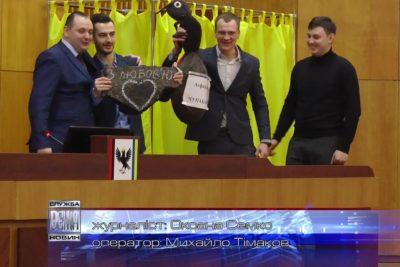 Відбулася 24-а позачергова сесія Івано-Франківської міськради (ВІДЕО)