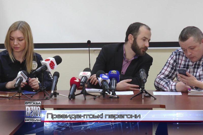 ГО «Опора» та поліція контролюють виборчу кампанію на Прикарпатті (ВІДЕО)