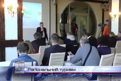 На Прикарпатті промоніторили розвиток туристичної галузі (ВІДЕО)