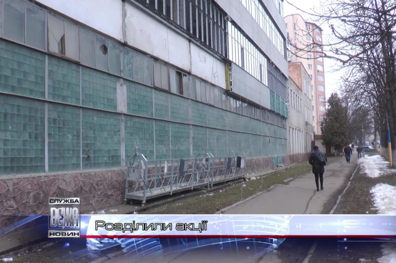 Івано-франківський завод «Промприлад» переходить у власність проекту «Промприлад. Реновація» (ВІДЕО)