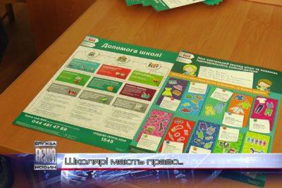 """Тематичні Інформаційні плакати для шкіл виготовили """"Мами Прикарпаття"""" (ВІДЕО)"""