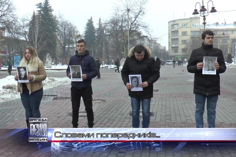 Івано-франківська молодь влаштувала у середмісті патріотичний флешмоб (ВІДЕО)