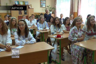 40 івано-франіквських школярів будуть стипендіатами міськради (ВІДЕО)