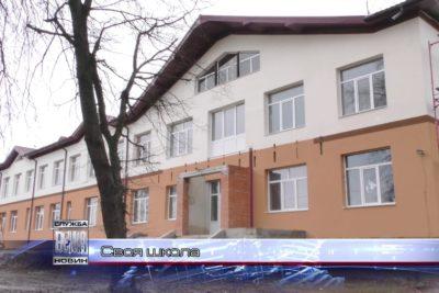У  Хриплині  відновили будівництво загальноосвітньої школи (ВІДЕО)