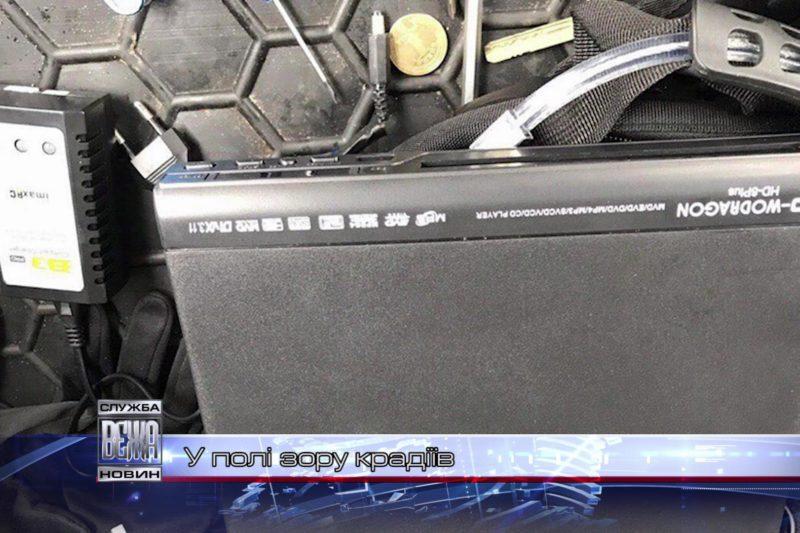 На Прикарпатті  поліцейські затримали автомобільних крадіїв (ВІДЕО)
