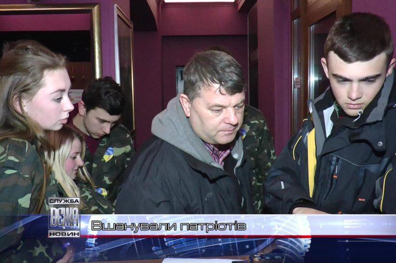 Івано-франківські пластуни вшанували героїв Революції Гідності (ВІДЕО)