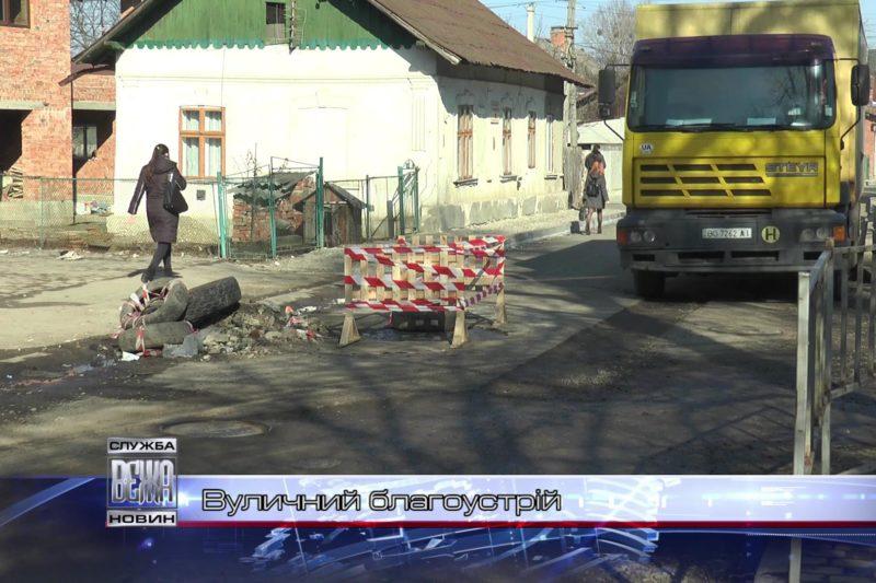 Упродовж року в  Івано-Франківську планують відремонтувати 16 вулиць (ВІДЕО)