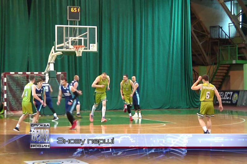 Чергова перемога баскетболістів  івано-франківської  «Говерли» (ВІДЕО)