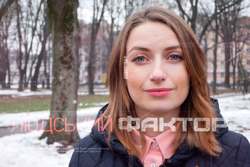 Івано-Франківське ОТГ: Виклики та перспективи (ВІДЕО)