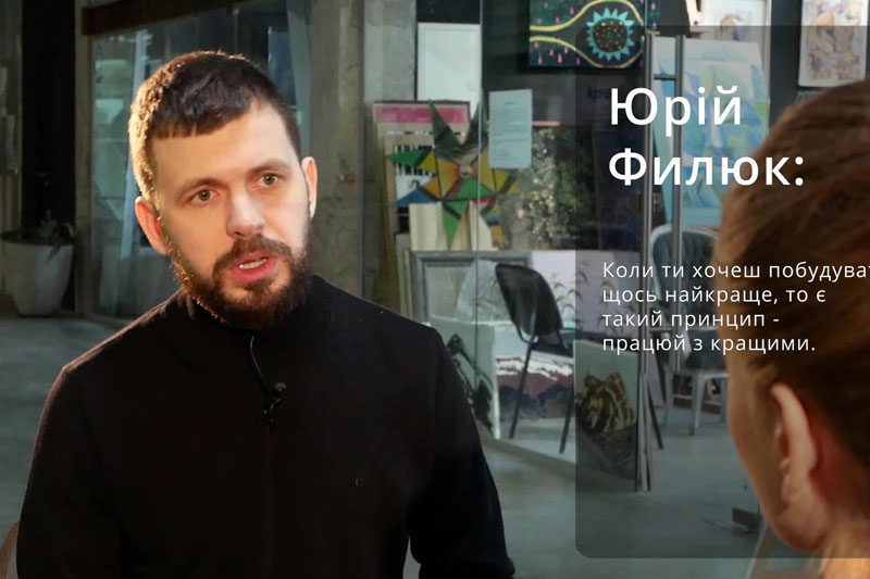 Юрій Филюк, генеральний директор та ініціатор проекту «Промприлад.Реновація» (ВІДЕО)