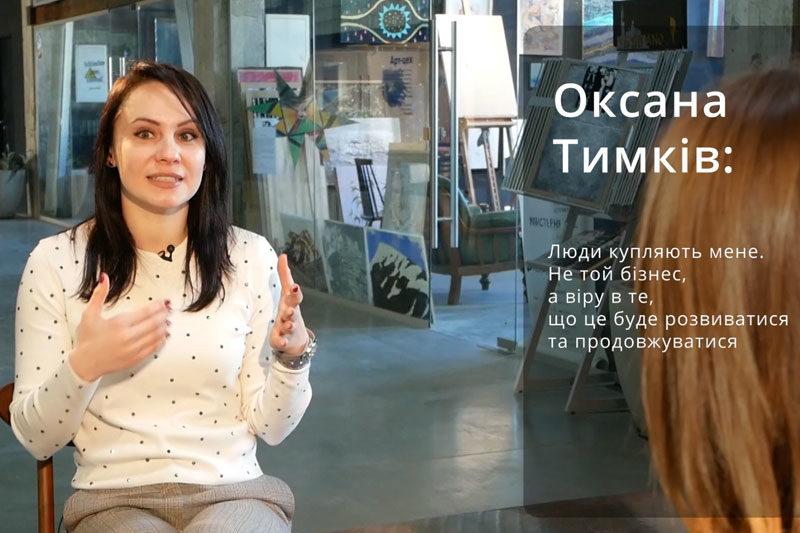 Оксана Тимків, Центр раннього розвитку Мудрик (ВІДЕО)
