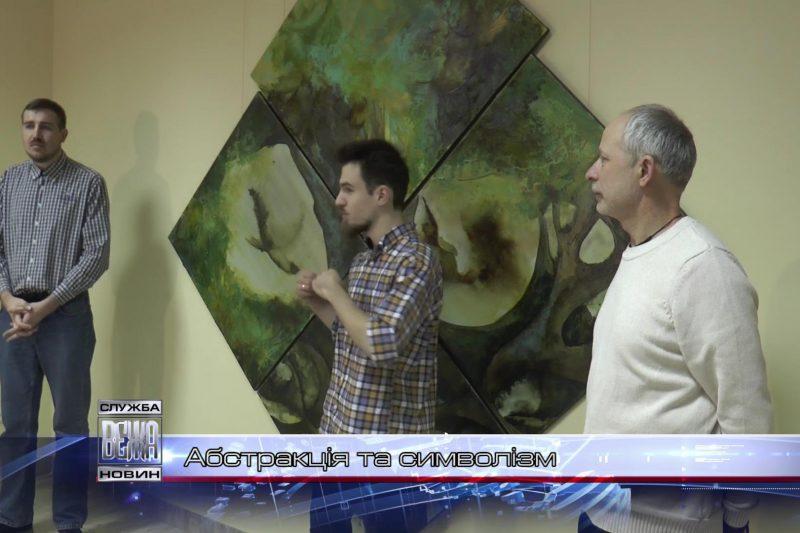 В Івано-Франківську відкрито  виставку львівського художника «Коріння Оселі» (ВІДЕО)