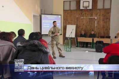 В освітніх закладах Івано-Франківська відбувся День цивільного захисту (ВІДЕО)