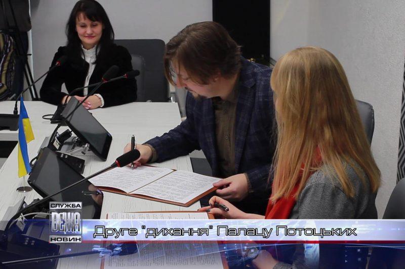 """Адміністрація """"Палацу Потоцьких"""" шукає партнерів (ВІДЕО)"""