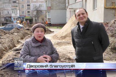 Івано-франківські комунальники облаштовують житлові квартали (ВІДЕО)
