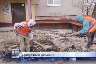 В Івано-Франківську  комунальники ремонтують прибудинкові двори (ВІДЕО)