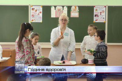 Івано-франківським школярам розповіли, як правильно доглядати за ротовою порожниною (ВІДЕО)