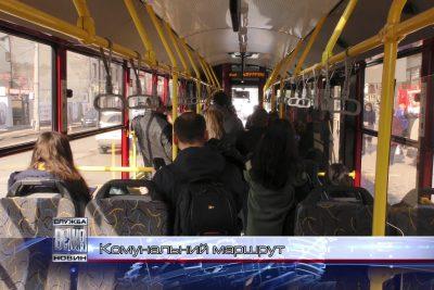 В Івано-Франківську запустили черговий комунальний маршрут №49 (ВІДЕО)
