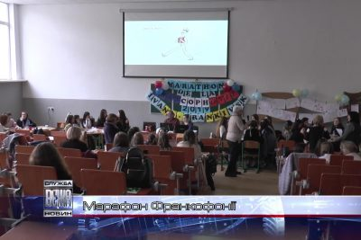 Всеукраїнський марафон французької мови відбувся у  ПНУ (ВІДЕО)