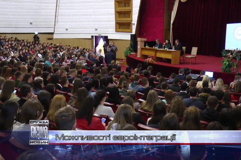 Прикарпатські студенти  зустрілися з Віце-прем'єр-міністром  з питань  євроінтеграції (ВІДЕО)