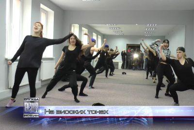 Актори Нового театру готуються до чергової прем'єри (ВІДЕО)