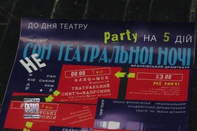В Івано-Франківську відзначать День театру (ВІДЕО)