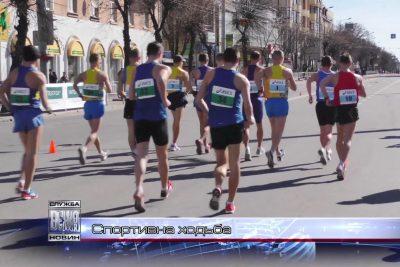 Чемпіонат України зі спортивної ходьби відбувся  в Івано-Франківську (ВІДЕО)