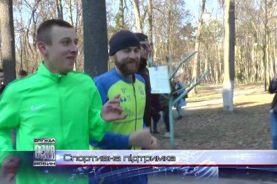 В Івано-франіквську  вболівальники влаштували забіг на підтримку гравців ФК «Прикарпаття» (ВІДЕО)