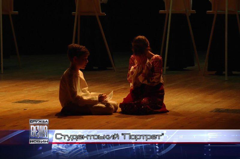 """Студенти Медуніверситету зіграли  у театральній виставі """"Портрет"""" (ВІДЕО)"""