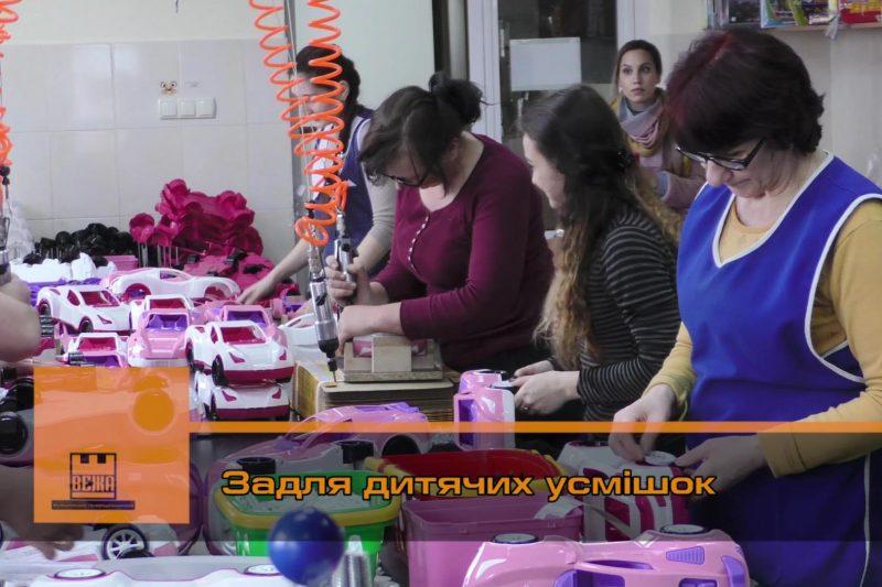 Івано-Франківська мерія побувала на місцевому виробництві дитячих іграшок (ВІДЕО)