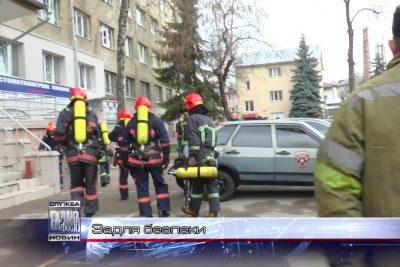 Майже півсотні людей евакуювали вогнеборці під час пожежі в Івано-Франківську (ВІДЕО)