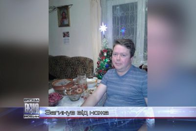 На території Івано-Франківського ЛРЗ знайшли вбитого чоловіка (ВІДЕО)