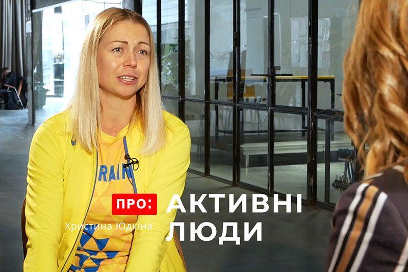 Христина Юдкіна. Краща спортсменка Івано-Франківська 2018 (ВІДЕО)