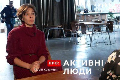 Марія Козакевич. «Франківськ який треба берегти» (ВІДЕО)