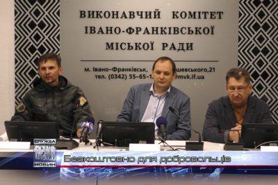 Прикарпатські добровольці безкоштовно лікуватимуться в ЦМКЛ (ВІДЕО)