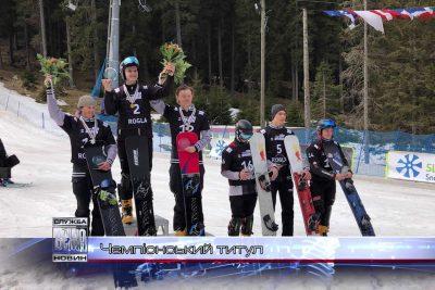 Сноубордист Михайло Харук здобув титул чемпіона світу серед юніорів (ВІДЕО)