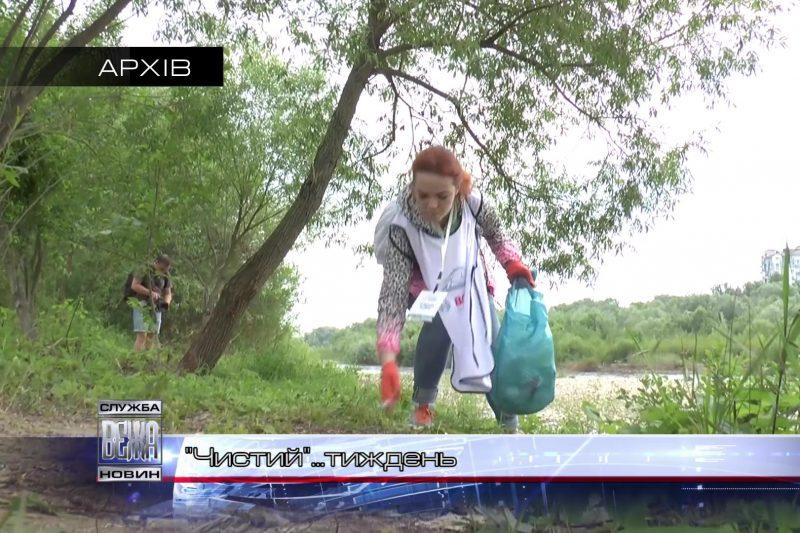 Івано-франківські комунальники готують місто до Великодніх свят (ВІДЕО)