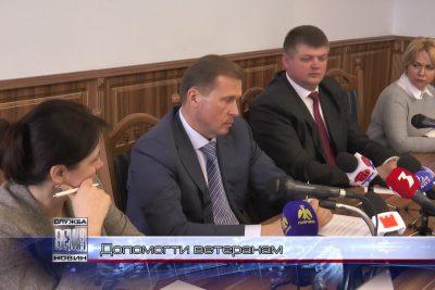 Міністерство у справах ветеранів та Івано-Франківська ОДА підписали Меморандум про сприяння учасникам війни (ВІДЕО)
