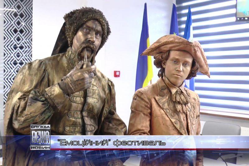 """Фестиваль """"живої"""" скульптури відбудеться в Івано-Франківську (ВІДЕО)"""
