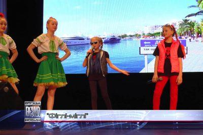 """Вперше в Івано-Франківську відбувся фестиваль гумору - """"Фіглі-міглі"""" (ВІДЕО)"""