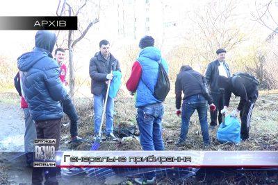 В Івано-Франківську напередодні Великодня відбудеться  толока (ВІДЕО)