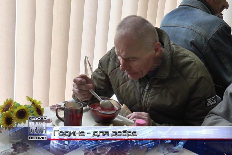 «Карітас» запрошує іванофранківців присвятити час добрим справам (ВІДЕО)