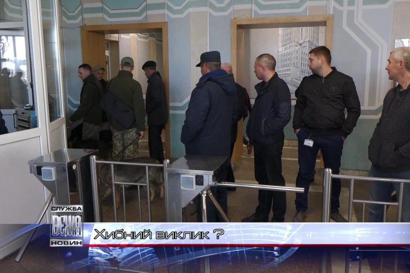 """Івано-франківські оперативники шукали вибухівку на  ВО """"Карпати"""" (ВІДЕО)"""