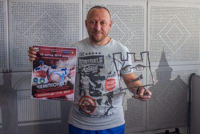 Сергій Данищук, керівник міського осередку Таеквон-До (АУДІО)