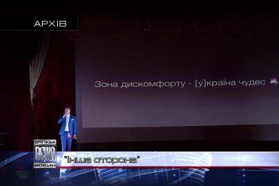 В Івано-Франківську  відбудеться чергова  TEDx-конференція (ВІДЕО)