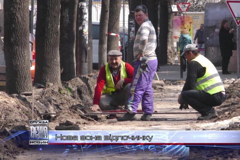 Нову відпочинкову зону облаштують в Івано-Франківську (ВІДЕО)