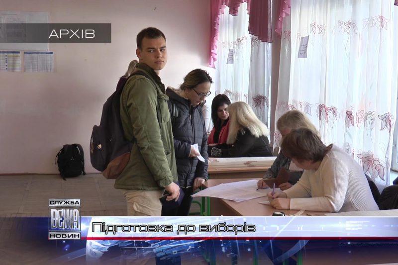 Івано-Франківськ готується до 2-го туру виборів Президента України (ВІДЕО)