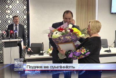 В Івано-Фанківській мерії подякували за сумлінну працю освітянам та рятувальникам (ВІДЕО)