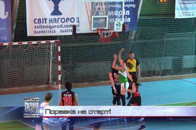 Баскетболістки «Франківськ-ПНУ» поступилися львівським суперницям (ВІДЕО)